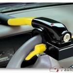 Механическая защита от угона на руль (педали и коробку)