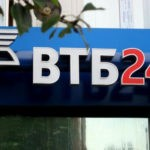 Как получить автокредит ВТБ 24?