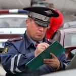 полицейский штраф