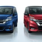 Ниссан Серена 2020 – Коммерческий автомобиль