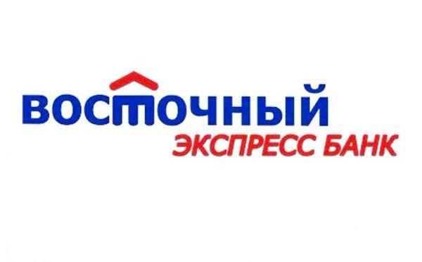 Автокредитование от банка восточный